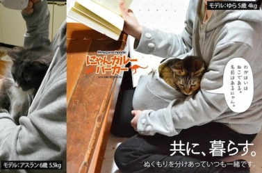 Foto: Reprodução / japantrendshop.com
