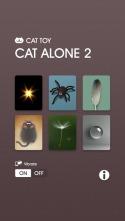 catalone2